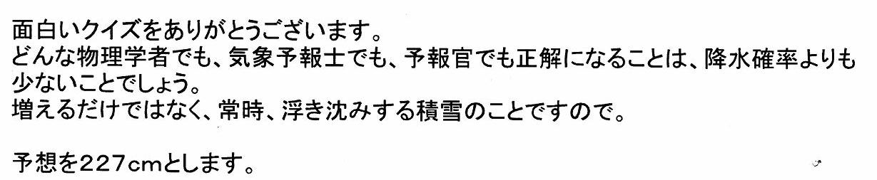 画像8 (クリップ)