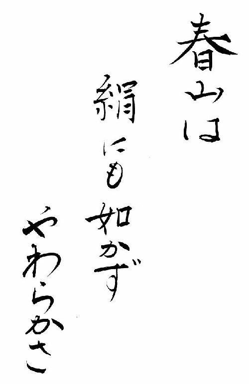 kinu011