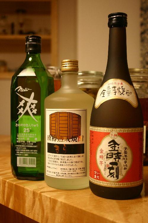 sake05