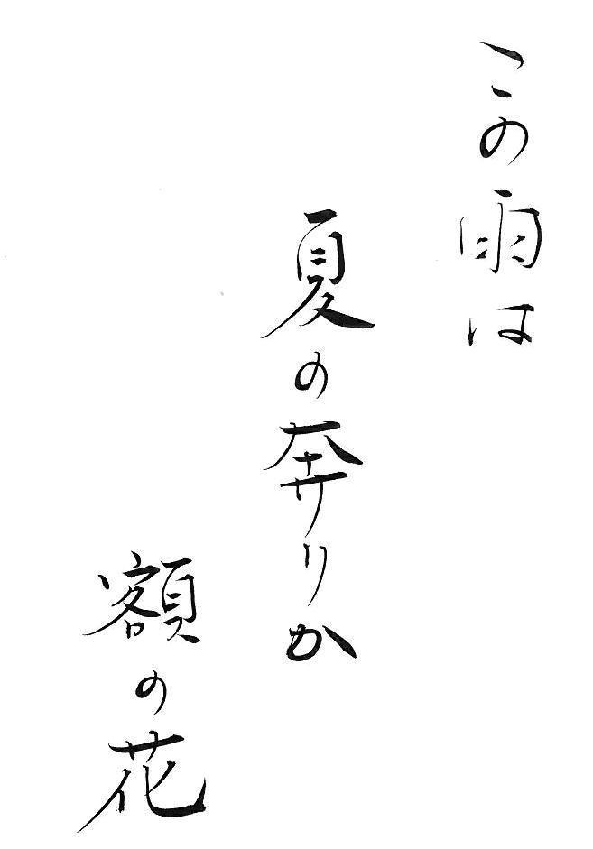 2015.6gatu011-02