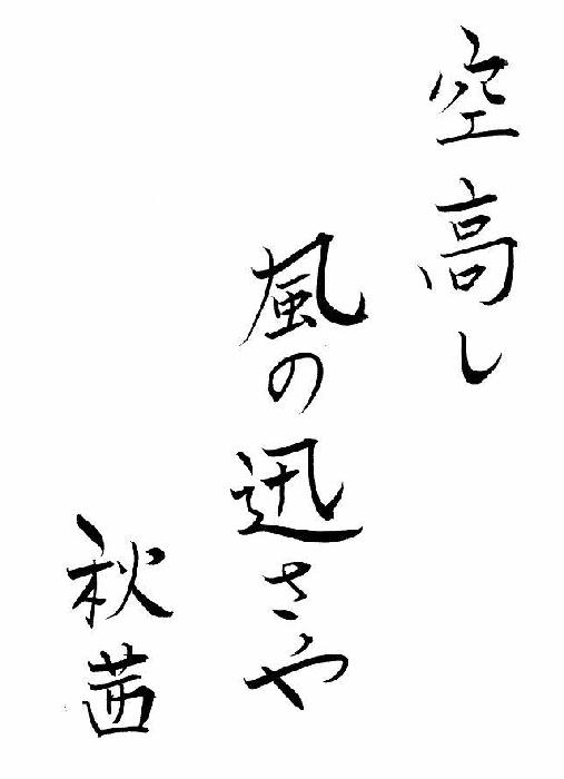 aki20159月0111)