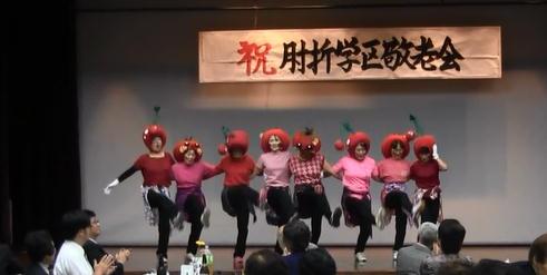 fujin103
