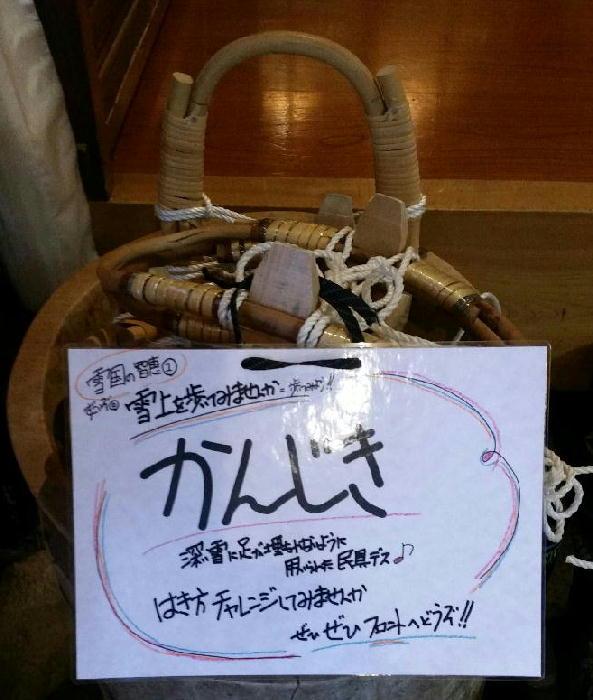kanjiki0111