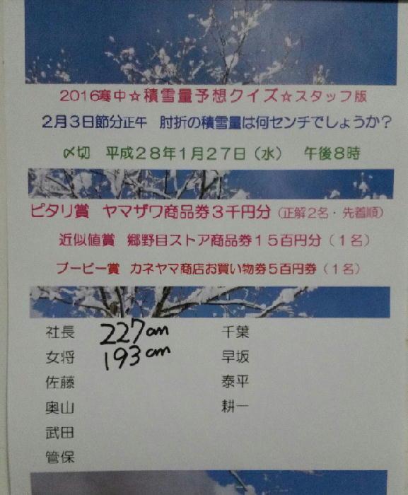 kuizu01111