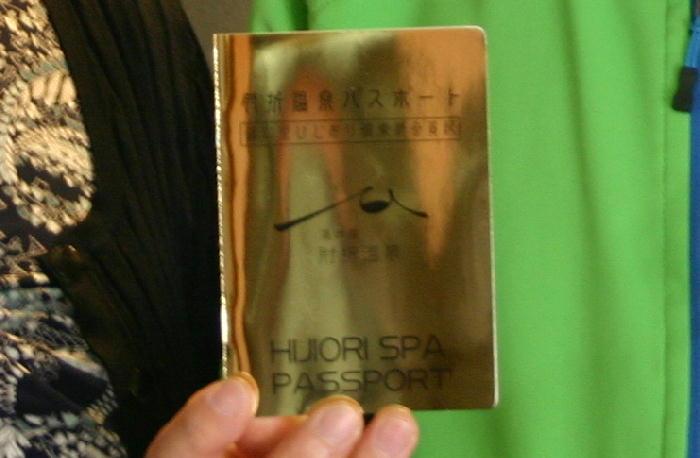 パスポート0111