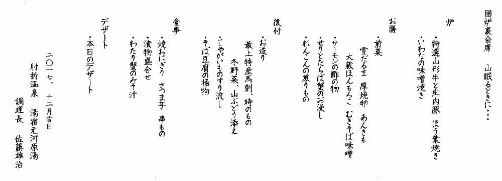 menyu-011