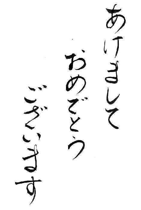 新年あけましておめでとうございます★福笑い◎◎新春恒例<積雪予想クイズ>デス♪