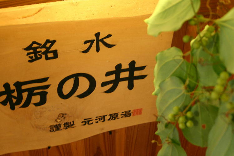yamamizu1102