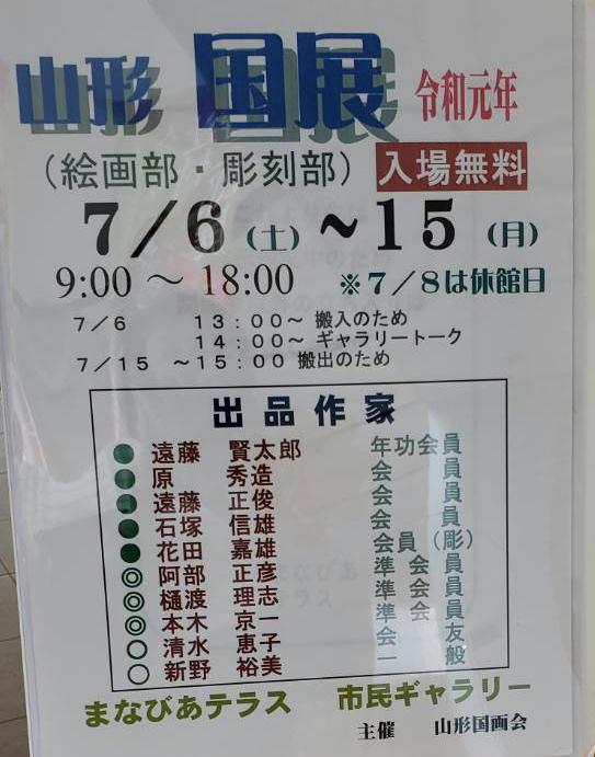 kokuga011